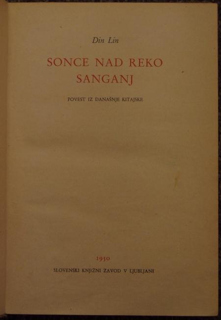 Naslovna stran knjige.