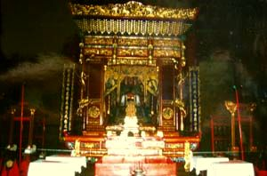 Glavni oltar v Konfucijevem templju.