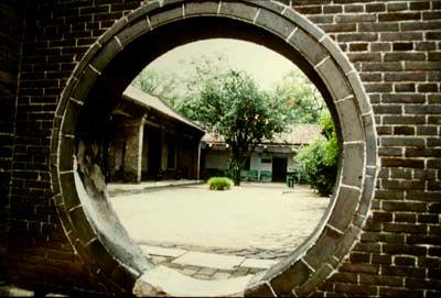 Eno od dvorišč v zasebnem delu Konfucijeve palače.